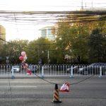 Straßenabsicherung #beijing